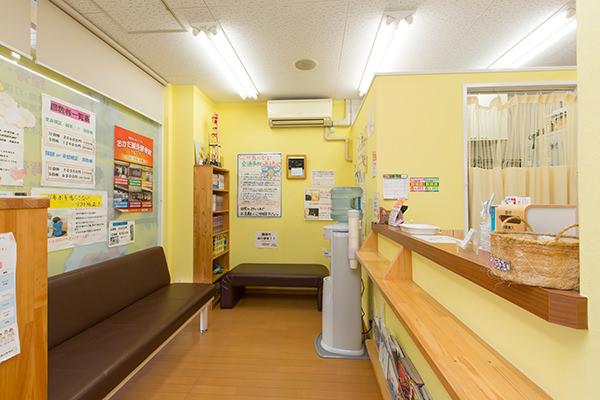 ひまわり鍼灸整骨院